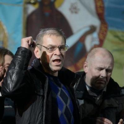 В ГПУ розповіли, що Пашинський є фігурантом справ Майдану