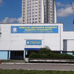 Проректор Київської держакадемії погорів під час отримання хабара