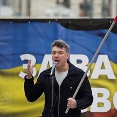 В столиці з'явиться проспект названий на честь Бориса Нємцова