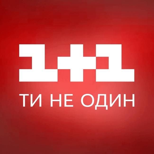 Третя відмова: телеканалу «1+1» все ще не продовжили ліцензію
