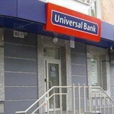 Тігіпко став власником «Універсал Банк»