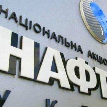 «Нафтогаз» висміяв «стурбованість» російських ЗМІ нестачею газу в Україні