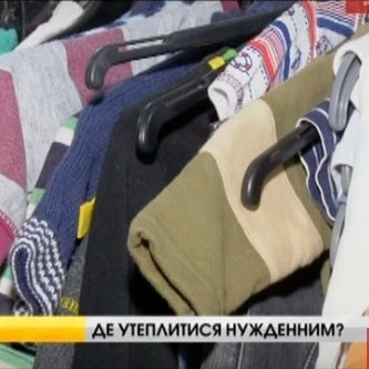 Банк одягу для нужденних відкрився у Києві
