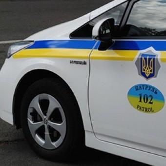 На Полтавщині жінці перерізали горло біля дачного будинку
