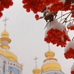 Сьогодні засипатиме снігом Київ, вдень до -5°