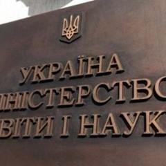 МОН просить ВНЗ позбавитись радянських назв