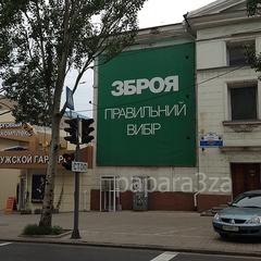 Підбірка яскравих фото довоєнного Донецька (фото)