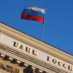 У банківської системи Росії серйозні проблеми: аналітик
