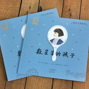 Книжка з українськими ілюстраціями вийшла у Китаї