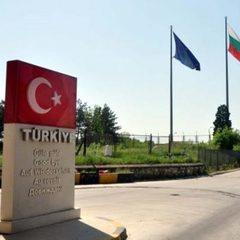 Турція спорудила паркан на границі із Сирією та Іраном