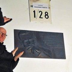 У Києві осквернили пам'ять про відомого світового політика