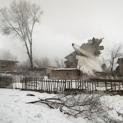 Названо попередню версію катастрофи турецького Boeing 747 під Бішкеком