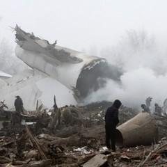 З'явилося відео з місця авіакатастрофи під Бішкеком