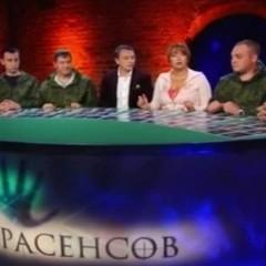 На СТБ прокоментували вихід програми «Битва екстрасенсів» з російськими військовими з Донбасу