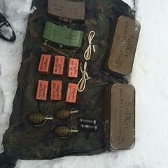 СБУ виявила у районі АТО схрон із вибухівкою (фото)