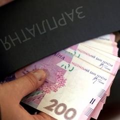 Чи побачать українці нову мінімальну зарплату