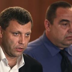 Захарченко та Плотницький прибули в Крим