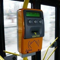 Верховна Рада ввела електронні квитки у міському транспорті