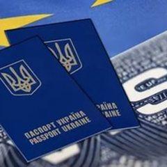 Відомо коли Швейцарія надасть Україні безвізовий режим