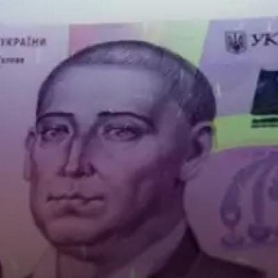 НБУ вилучає з обігу підроблені 500 - гривневі банкноти