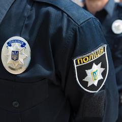 Сотні поліцейських приєдналися до флешмобу заради ветеранів АТО