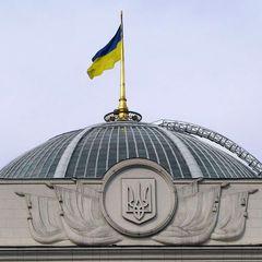 «Мовний» законопроект: за публічне приниження чи зневажання української мови хочуть ввести кримінальну відповідальність