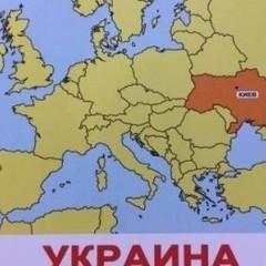 У Харкові продаються навчальні карти для дітей з Україною без Криму  (фото)