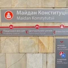 У Харкові чоловік кинувся під потяг у метро (відео камер спостереження)