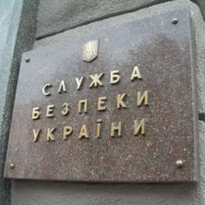 СБУ попередила спробу фінансування тероризму в ОРДО