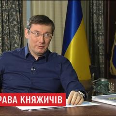 Поліція обчистила будинок в Княжичах після грабіжників, - Луценко (відео)