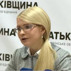 Тимошенко обіцяє більше ні з ким не об'єднуватися