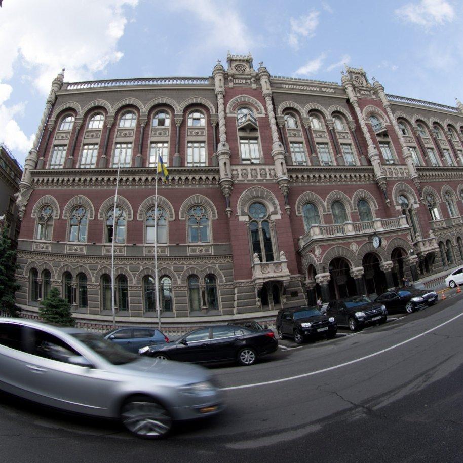 У 2016 році в Україні стало на 23 банки менше