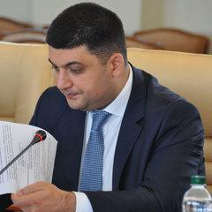 Гройсман вирішує де Україні брати вугілля