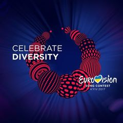 Стало відомо, якою буде сцена «Євробачення-2017» (фото)