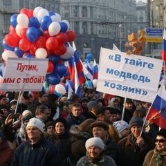 Більшість росіян ставляться до України «погано» і «дуже погано» - опитування