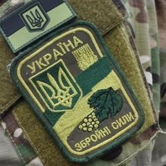 Штаб АТО, - сьогодні двоє українських військових загинули, п'ятеро поранені