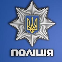 Залишилось три кандидати на посаду керівника Національної поліції України