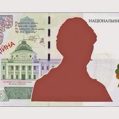 «Офіційна презентація»: нову купюру номіналом у 1000 грн уже видрукувано