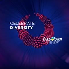 Квитки на Євробачення-2017 з'являться  вже у цьому місяці