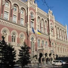 Нацбанк звинувачують у відкритті рахунків для «ДНР» і «ЛНР»: ЗМІ