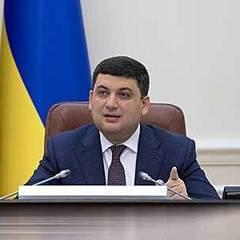 Гройсман побачив, що Україна піднімається з колін