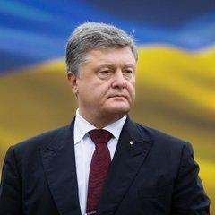 Україна здатна захистити себе від будь-якого агресора, - Порошенко