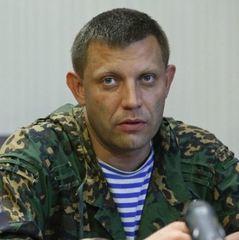 За «Гіві» ми в будь-якому випадку помстимося », - заявив глава «ДНР».