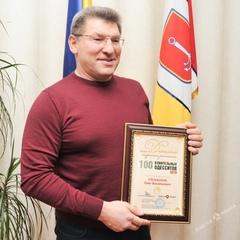 Голову Одеського суду напідпитку за кермом спіймали поліцейські (відео)