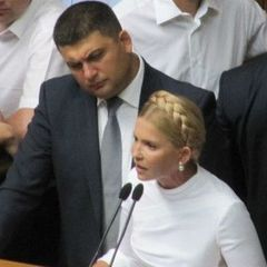 Тимошенко: «Гройсмана потрібно звільнити через мегакорупцію» (відео)