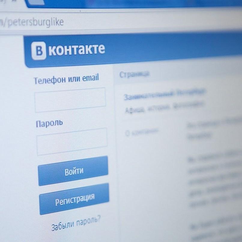 «Свобода слова»: У РФ хлопця посадять у в'язницю за образу «ватників» в інтернеті