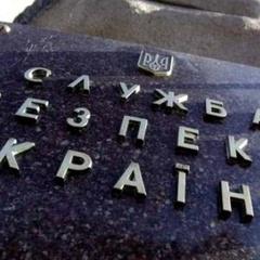 Порошенко звільнив головного контррозвідника СБУ
