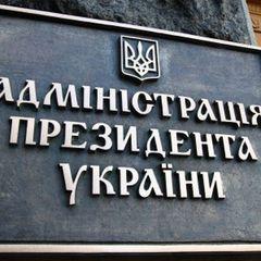 Порошенко відреагував на заяву Білого дому стосовно Криму