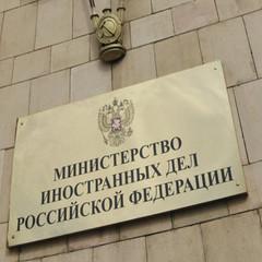 У російському МЗС котлети по-київськи перейменували на котлети по-кримськи
