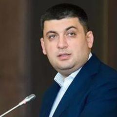 Гройсман хоче зайнятися блокадою Донбасу